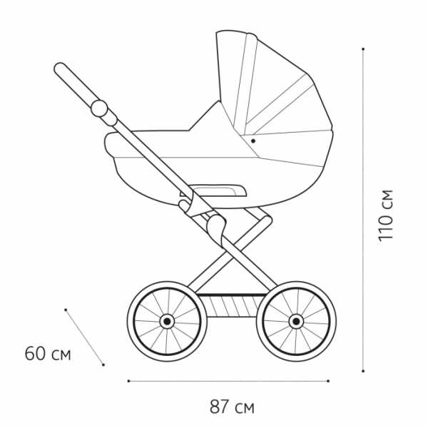 Детская коляска Noordline Beatrice Classic 2 в 1 (Cерый)