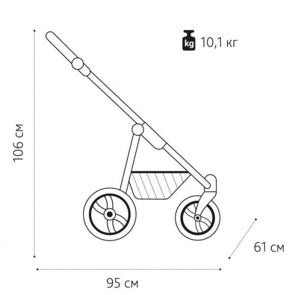 Детская коляска Noordline Stephania 2 в 1 (кремовый)