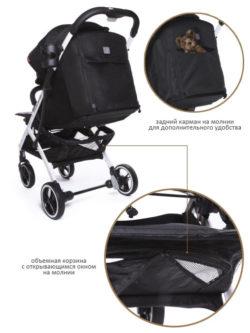 Прогулочная коляска  Jetem Lavida/черный (белая рама)