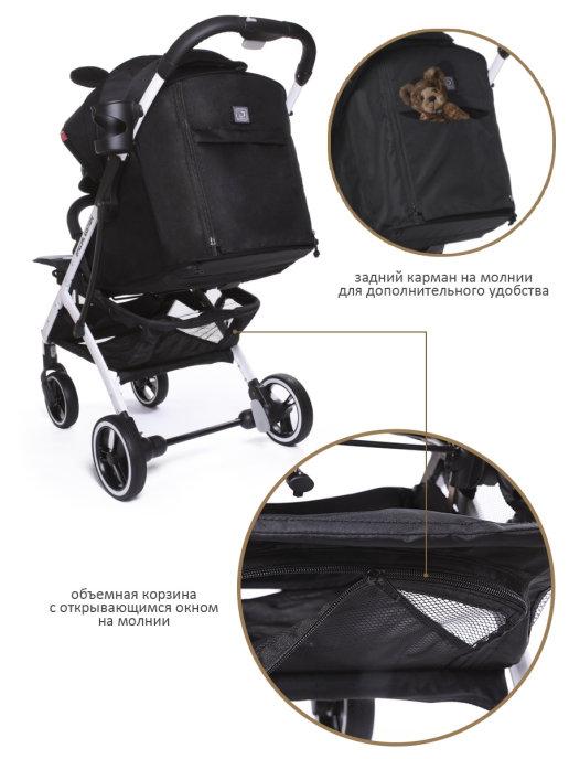 Прогулочная коляска  Jetem Lavida/черный, белый (белая рама)