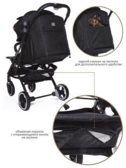 Прогулочная коляска  Jetem Lavida/черный, белый (черная рама)
