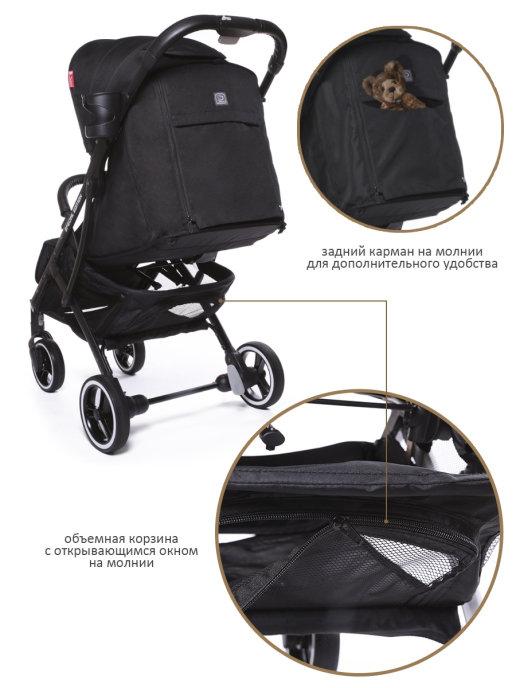 Прогулочная коляска  Jetem Lavida/черный (черная рама)