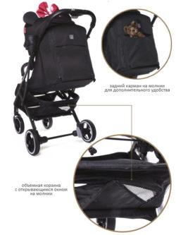 Прогулочная коляска  Jetem Lavida/красный, белый (черная рама)
