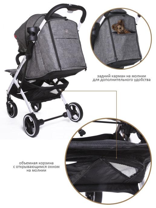 Прогулочная коляска  Jetem Lavida/серый (белая рама)